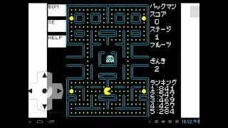 PAC-MAN YouTube video