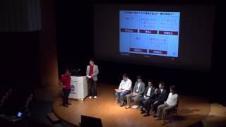 【アゴラ2014 サイエンスアゴラ賞】勝手に「第5期科学技術基本計画」みんなで作っちゃいました!