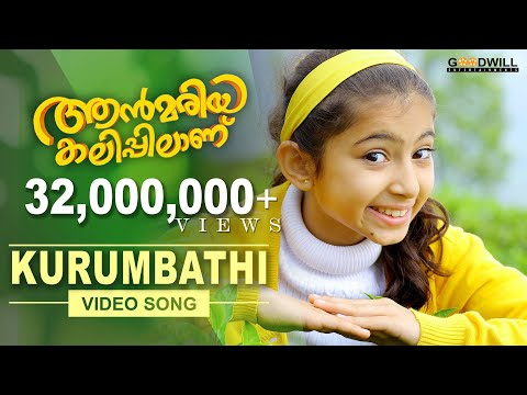 Kurumbathi Chundari Nee Song From The Movie | Ann Maria Kalippilaanu