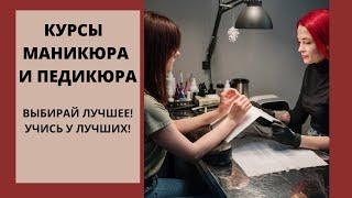 Екатерина Лактюшина