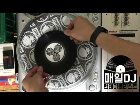 Maeil DJ | Ninja Seven