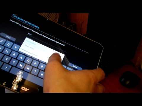 Acer Iconia Tab A511 Unboxing