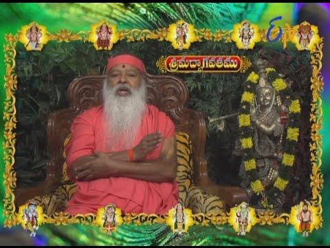 Srimadbhagavatam   Aradhana   18th  October 2016   ETV Telugu