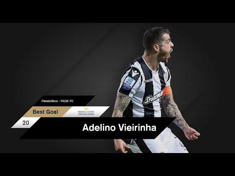 "Video - ΒΙΝΤΕΟ: Γκολ της χρονιάς για τον ΠΑΟΚ η ""φωτοβολίδα"" του Βιεϊρίνια στο Αγρίνιο"