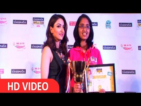 Soha Ali Khan Announce The Winner Of 'Classmate Spell Bee-Season 8