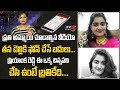 Rangareddy Dr Priyanka Reddy May Save Her Life With 112 Emergency Number | Tips for Girls