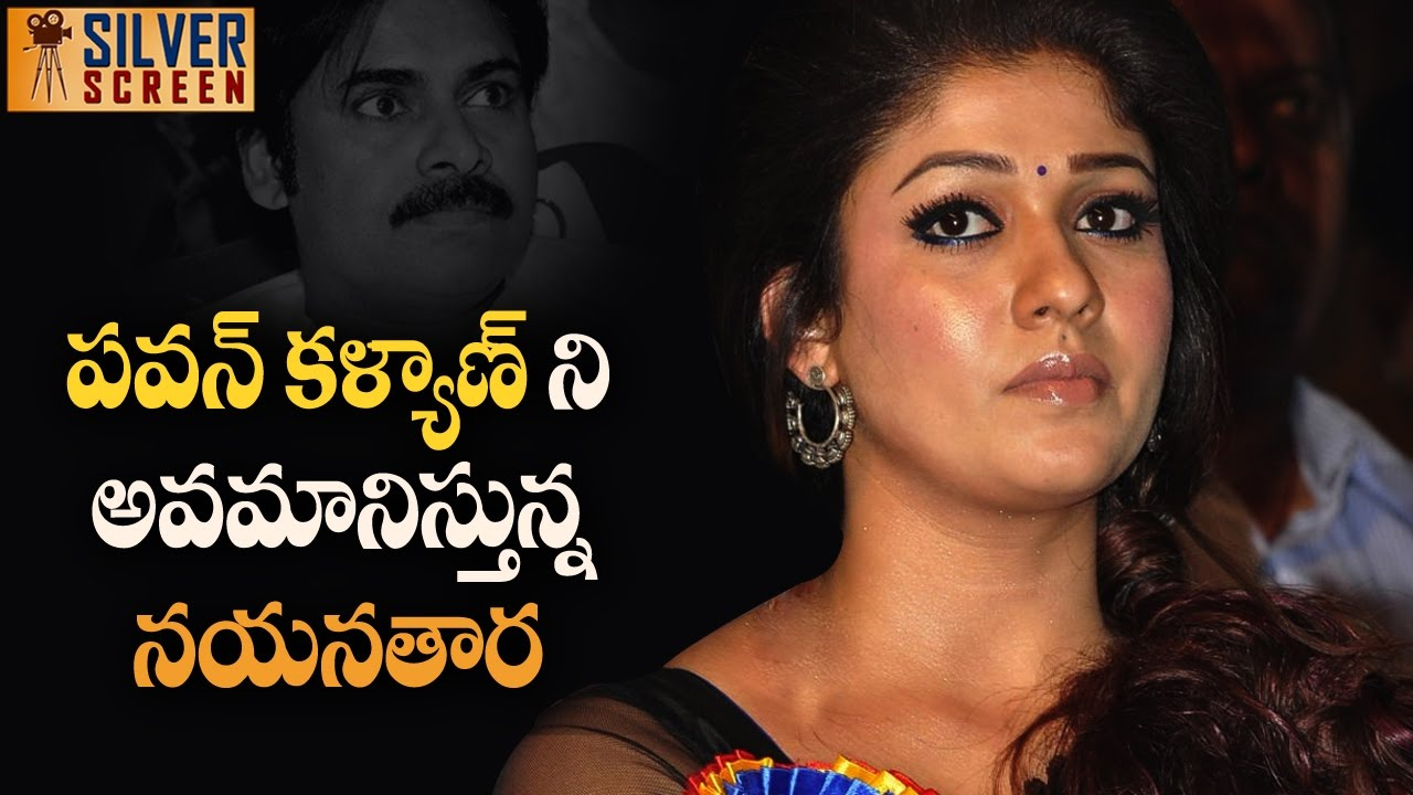 Nayanathara Insults Pawan Kalyan in Public Function