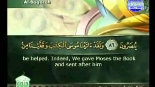 الجزء 1الربع 5:الشيخ أحمد بن علي العجمي