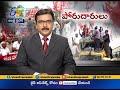 TDP Leaders Stage Protest   Demanding AP Special Status   at Vizianagaram - Video