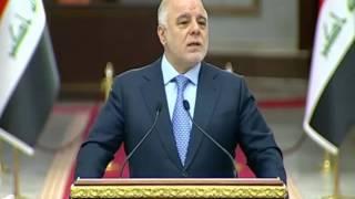 بالفديو .. المؤتمر الصحفي الاسبوعي لرئيس مجلس الوزراء د. حيدر العبادي