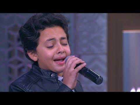 """محمد أسامة يبهر جمهور """"معكم"""" بأغنية شيرين عبد الوهاب"""