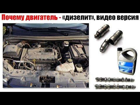 Дизелит двигатель toyota фотка