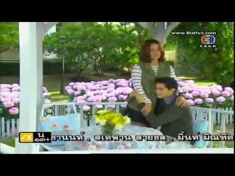 [Full ep.12]  Qi Pao  กี่เพ้า (видео)