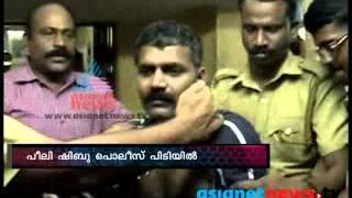 Video Peeli Shibu under police custody:FIR 11th June  2013  എഫ് ഐആര് MP3, 3GP, MP4, WEBM, AVI, FLV Maret 2019