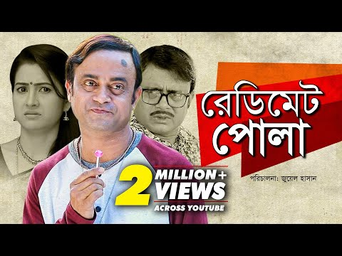 Download Redimate Pola | রেডিমেট পোলা | Bangla Natok 2019 | Akhomo Hasan & Rikta | Juel Hasan hd file 3gp hd mp4 download videos