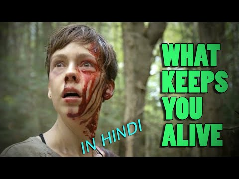 What Keeps You Alive Movie (2018) : EXPLAINED IN HINDI