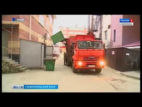 ГТРК Ставрополье 03.05.2018 Еще два оператора по сбору мусора выбраны на Ставрополье