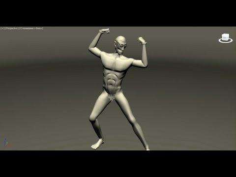 Видеоурок моделирование человека в 3D Studio Max 2011 RUS (1-й из серии по моделированию интерьера)