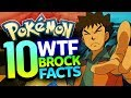 10 Pokemon Facts YOU DIDN'T KNOW about BROCK!! | Pokemon FEET