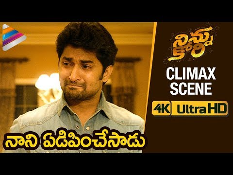 Video Ninnu Kori Climax Scene | Ninnu Kori 2017 Telugu Movie | Nani | Nivetha Thomas | Aadhi Pinisetty download in MP3, 3GP, MP4, WEBM, AVI, FLV January 2017