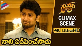Nonton Ninnu Kori Climax Scene   Ninnu Kori 2017 Telugu Movie   Nani   Nivetha Thomas   Aadhi Pinisetty Film Subtitle Indonesia Streaming Movie Download
