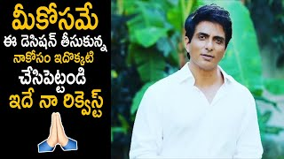 Real Hero Sonu Sood Request to His Fans & People about Present Issue | Actor Sonu Sood |