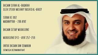 Download Lagu 002 - AL-BAQARAH - MUKASURAT 043 - AYAT 257 - 259 Mp3