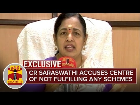 CR-Saraswathi-accuses-Central-Govt-of-not-Fulfilling-any-Schemes-Exclusive-Thanthi-TV