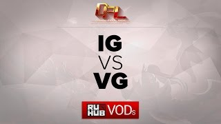 IG vs VG, game 1