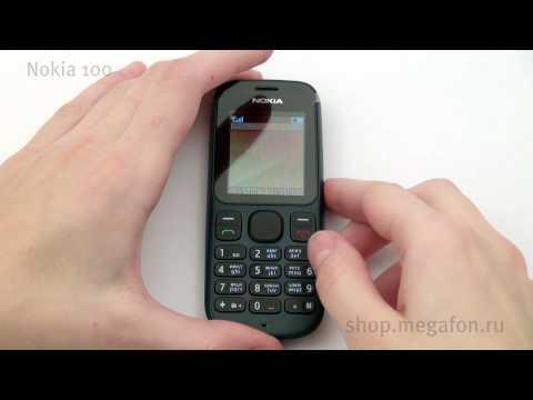 схемы Nokia 1202, 2112,
