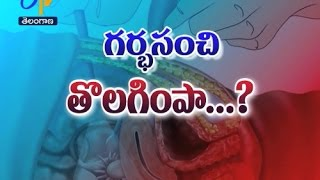 sukhibhava hysterectomy 8th december 2016 full episode etv telangana
