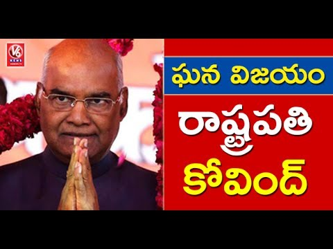 Ram Nath Kovind Grand Triumph In Presidential Election 2017