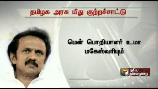 Government should act and ensure security of people says Stalin