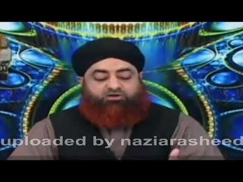 Download Mayyat Ko Bosa Dena Kesa By Mufti Akmal Video 3GP Mp4 FLV