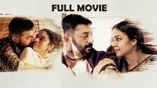 Video Aravinda Swamy latest telugu movie    Arvind Swamy    Maniratnam    Vijay    MP3, 3GP, MP4, WEBM, AVI, FLV November 2018