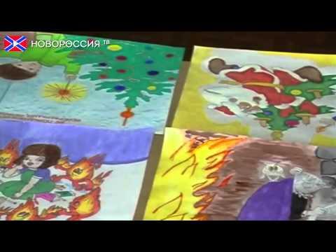 Конкурс детского рисунка на тему: Пожарная безопасность