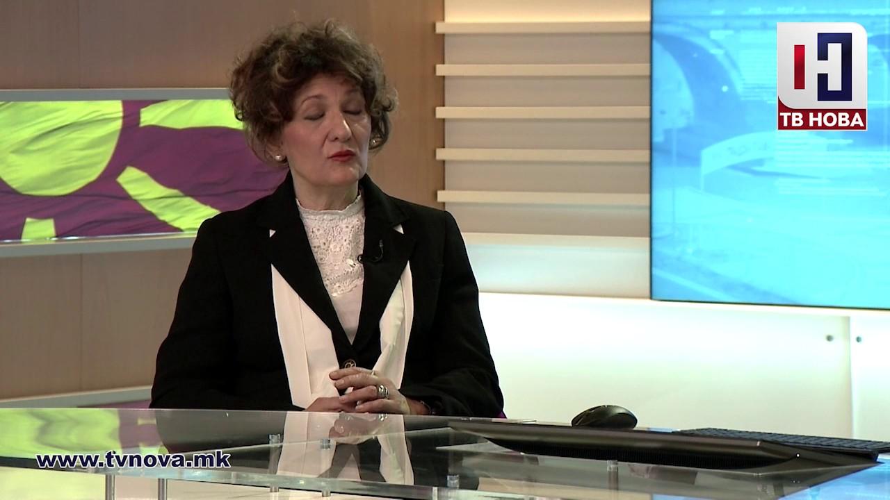 Јованка Костовска