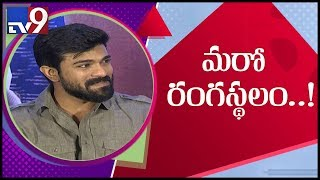 """Ram Charan to star in the remake of Tamil film """"Asuran""""?"""