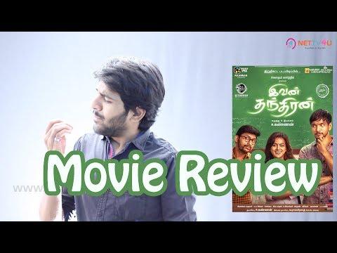Ivan Thandhiran aka Ivan Thanthiran Movie Review by Review Raja| Gautham Karthik | Shraddha Srinath