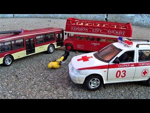 видео про машинки для детей машина скорой помощи игрушки для мальчиков мультики про машинки (видео)