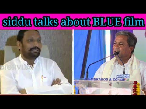 Video Lakshman savadi troll video, cm Siddaramaiah | Shakila Mastani | ಕನ್ನಡ video memes download in MP3, 3GP, MP4, WEBM, AVI, FLV January 2017