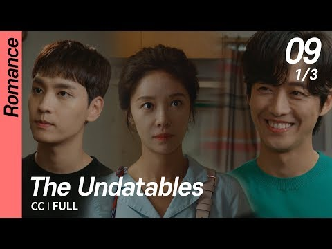 [CC/FULL] The Undatables EP09 (1/3) | 훈남정음
