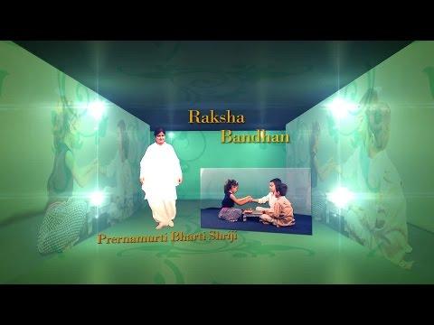 Vedic Style Raksha Bandhan celebration वैदिक रक्षा सूत्र