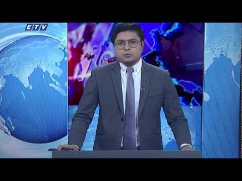 01 Am News || রাত ০১ টার সংবাদ || 12 January 2020 | ETV New