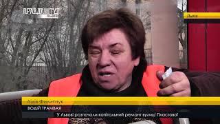 Випуск новин на ПравдаТУТ Львів 12 січня 2017