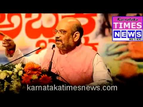 Amit Shah taken part in 'Tiranga Yatra' in Mangaluru