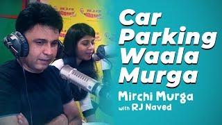 Video Car Parking Waala Murga | RJ Naved | Radio Mirchi MP3, 3GP, MP4, WEBM, AVI, FLV November 2018