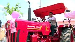 Tractor Distribution By Shri Sarbananda Sonowal