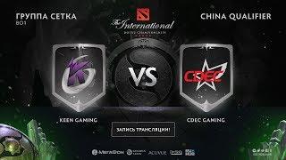 Keen Gaming vs CDEC Gaming, The International CN QL [Mila]