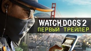 Видео Watch_Dogs 2